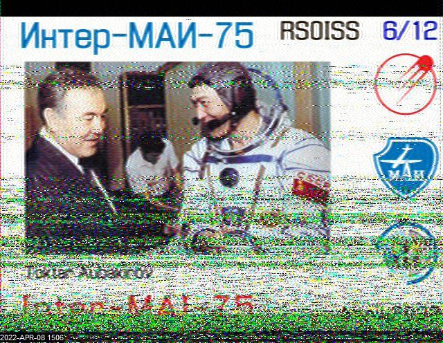 02-Dec-2020 17:24:10 UTC de F4HTZ