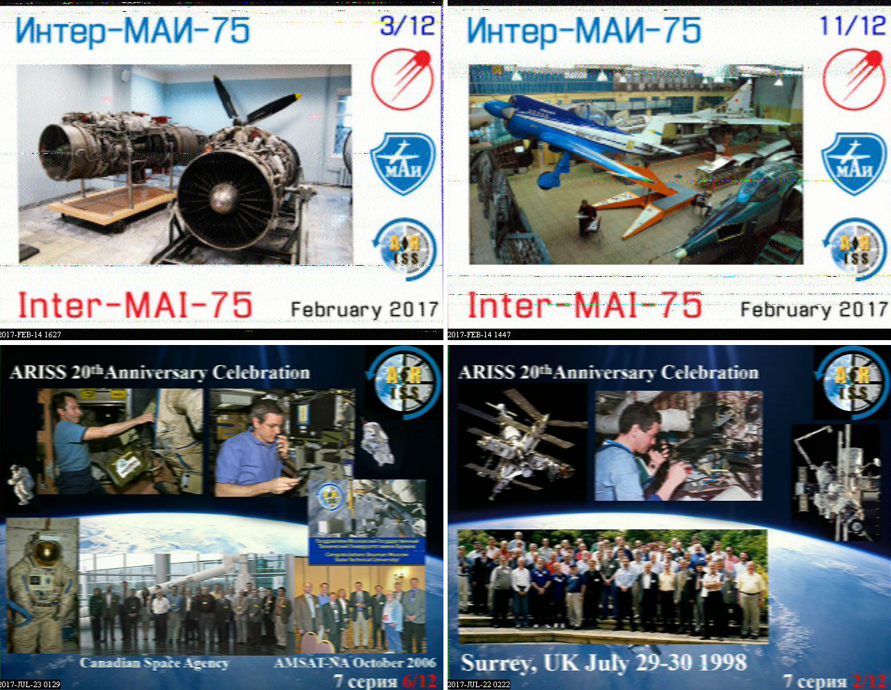 images sstv iss